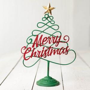 Merry Christmas Swirled Tree Decor