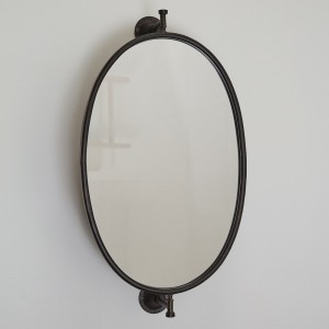 Waverly Vintage Wall Mirror